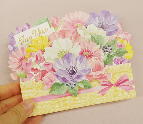 日比谷花壇 メッセージカード 有料 フラワーバスケット 口コミ