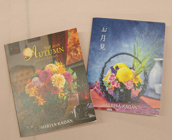 日比谷花壇 メッセージカード 無料 口コミ