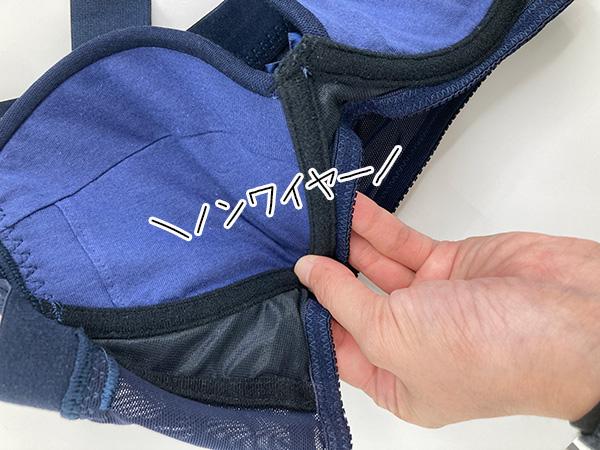 フェリシモの下着ブランドフラフィールより、ヨガ気分ブラベーシックです。ノンワイヤーで心地よい付け心地。