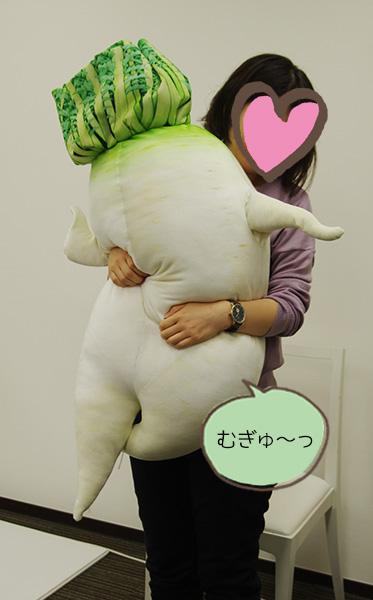 フェリシモユーモアセクシー大根抱き枕を抱きかかえたところ